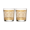 Waterford Crystal Mad Men Holloway DOF Pair